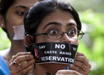 Private Sector Reservation Poll
